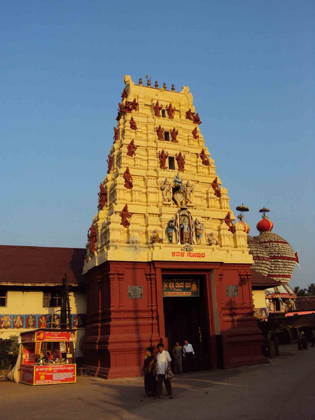 Tempel in Udupi