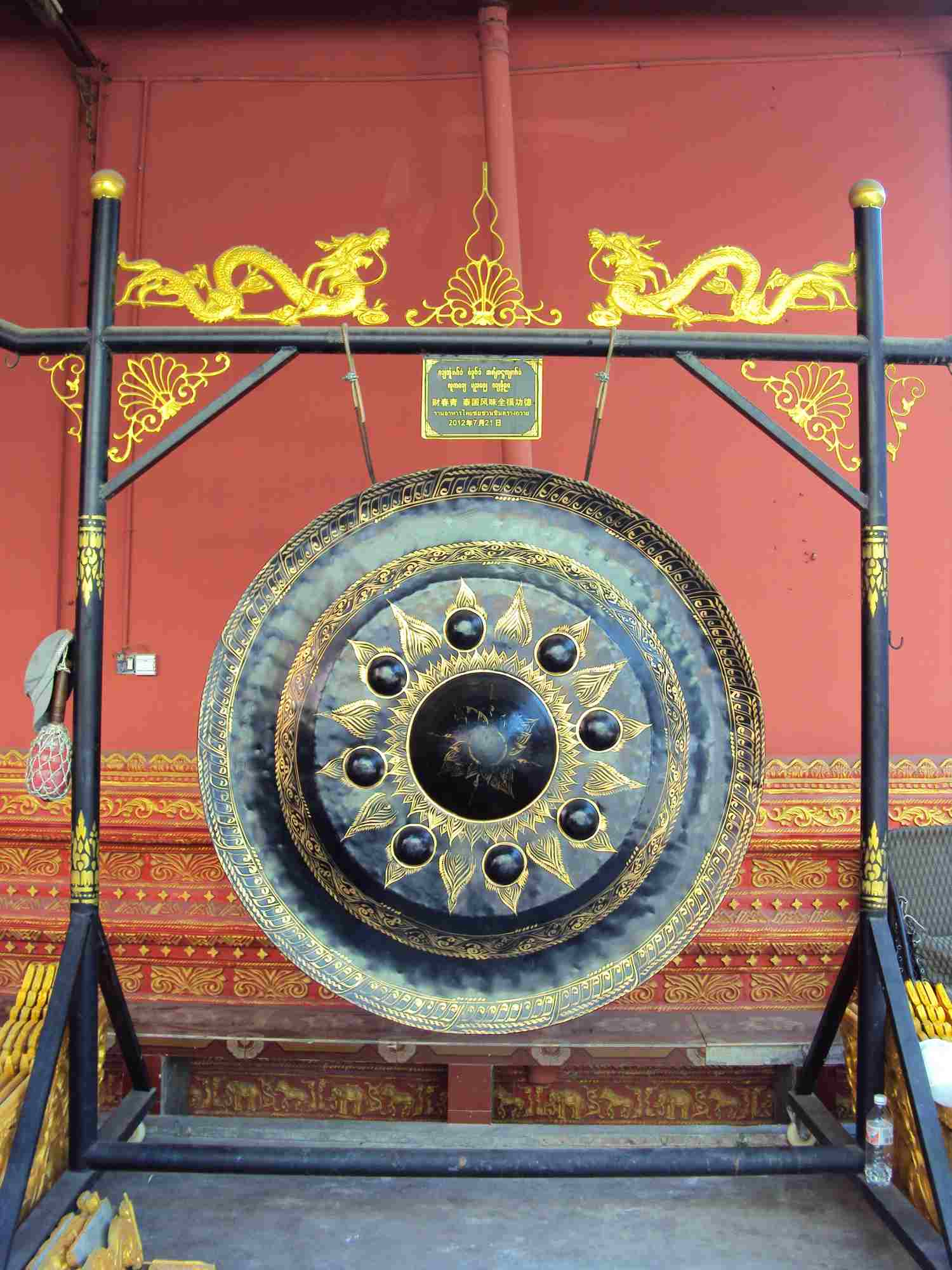 Wunderbarer Gong