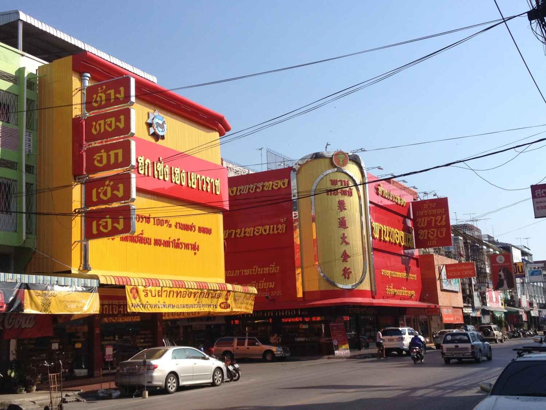 Das ist Thailand