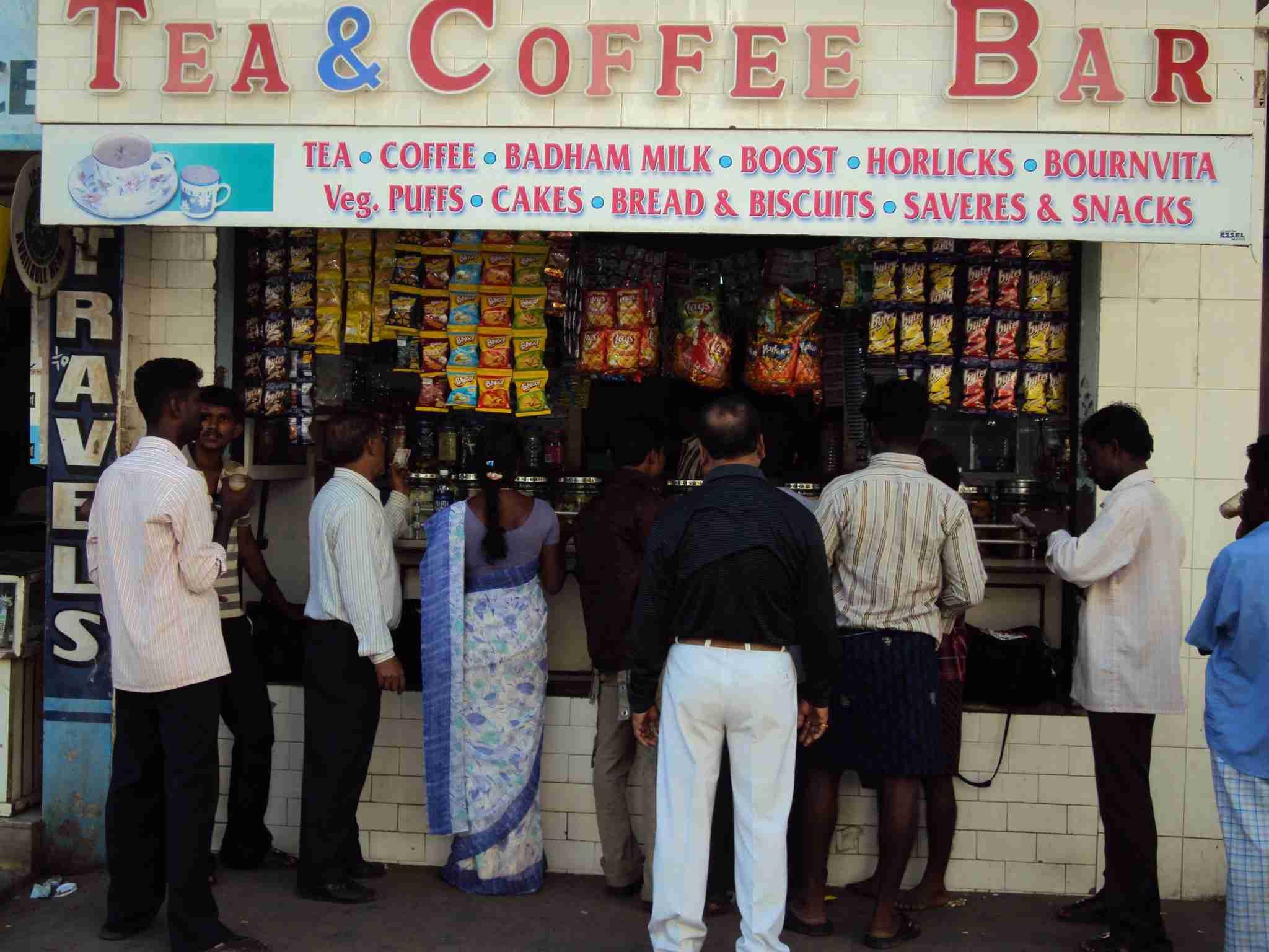 Tea & Coffee Bar