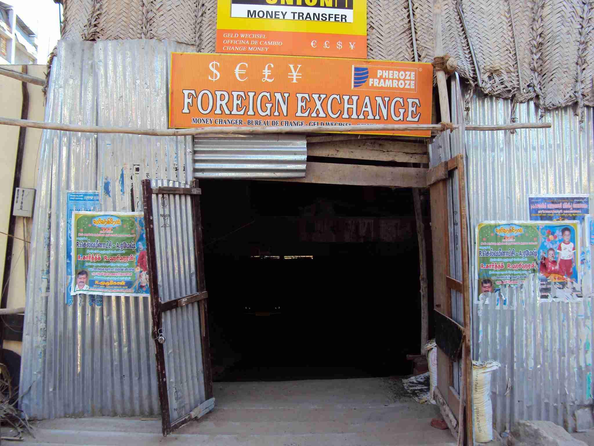 A not very trustworthy money exchange