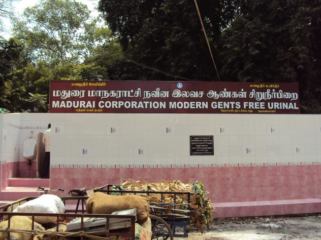 Toilette der Madurai Corporation