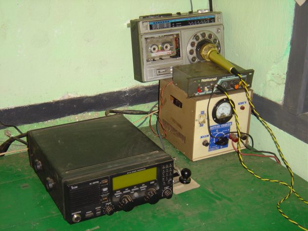 old technology at the station