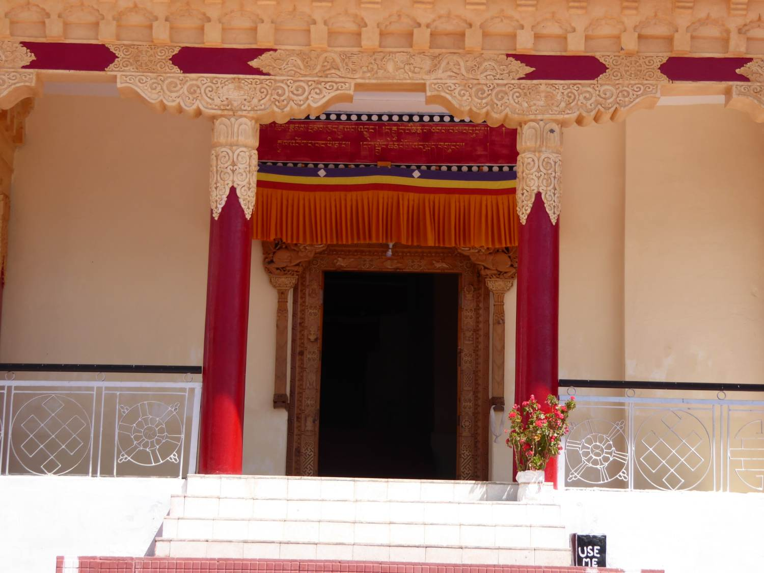 One of the entrances to the interior